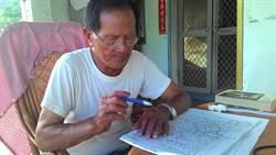 二戰輪機員楊天富見證台灣近代史 享壽91歲令人不捨