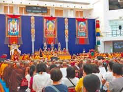 閩南語誦經 噶舉法會為台祈福