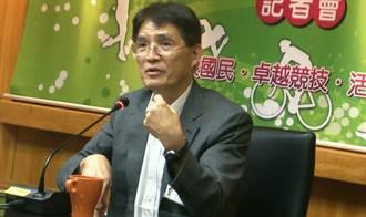 體育署呼籲國人支持申復東亞青運