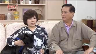 《幸福來了》家人相約再聚⋯唐美雲慟:約定永遠無法實現了