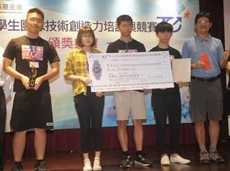 高職技術創造力決賽 羅東高工奪冠