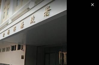 國軍盜賣軍品案 5軍士官及3業者裁定羈押禁見