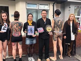 台灣刺青師彫鐘作品奪鐵達尼國際刺青展大獎