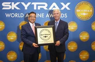 環亞機場貴賓室連續第3年榮膺Skytrax「最佳獨立機場貴賓室」殊榮