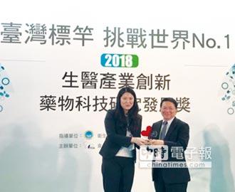 台康生技竹北新廠 年底營運