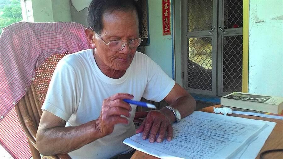 91歲楊天富,曾參與二戰巴士海峽海戰,他當時是輪機員,今年初接受文史工作者念吉成採集史料、憶當年,不料21日突然因病逝世,為台灣近代史留下一頁遺憾。(念吉成提供)