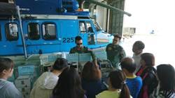 嘉縣辦直升機空中救護模擬演練 強化緊急救護