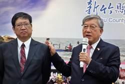 新竹》楊文科辭職參選 邱鏡淳建議:要接地氣