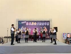 鄒樂飄揚 築風陶笛樂團將赴港表演