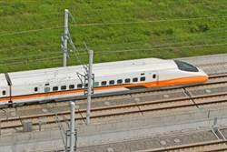 高鐵回數票搭滿8次 限時加贈5折自由座購票
