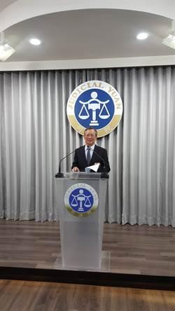 司法院將建新系統 加速審理強化資安