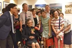 「記憶台灣—梁丹丰寶島風情畫特展」在國圖展出