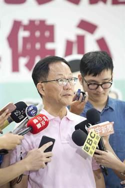 反擊黃國昌  丁守中:反燃煤已是國際潮流 當然堅決反對