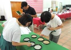 草屯鎮農會舉辦107年一期稻米品質競賽