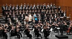 台北愛樂合唱團澳門演出   再現貝多芬《第九號交響曲》
