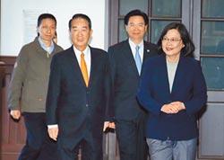 中時社論》不對抗、不輕言退出APEC峰會