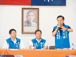 新竹》國民黨2018噩夢為何?周玉蔻:企業大老當地下黨主席