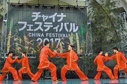 李長聲觀察日本 深受台人影響