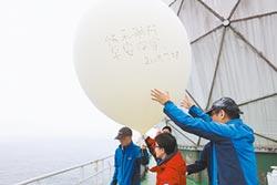 陸第九次北極科考 前進白令海