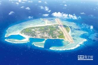 全世界最年輕的城市 海南三沙號稱大陸馬爾地夫