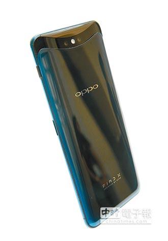 OPPO vivo新全屏機 鏡頭會伸縮