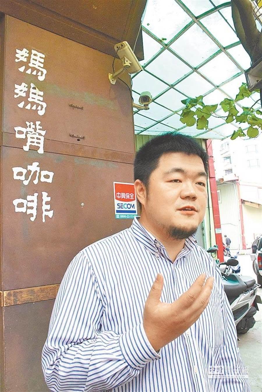 媽媽嘴咖啡店負責人呂炳宏(資料照)