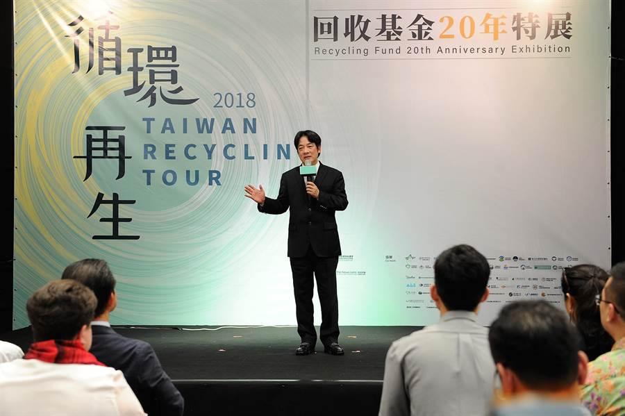 行政院長賴清德31日出席「循環再生-回收基金20年特展」開幕典禮。(行政院提供)