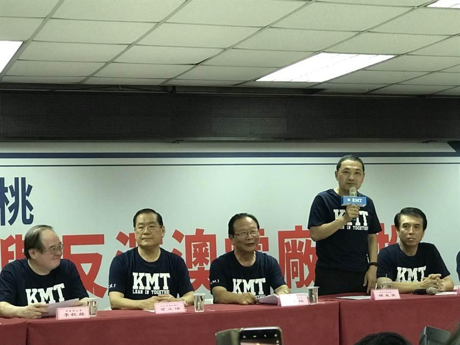 國民黨北北基宜桃縣市首長參選人聯合反對深澳燃煤電廠。(葉德正攝)
