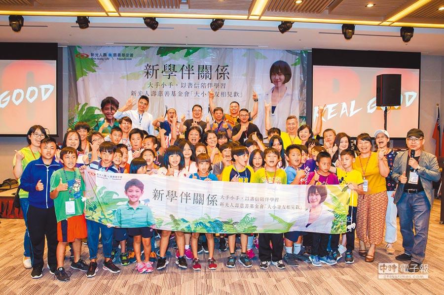 新壽基金會「新學伴關係2.0-大小筆友計畫」暑期音樂活動。圖/新光提供