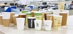 「紙杯」不環保?台每年回收率僅25% 揭紙容器回收真相!