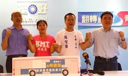 高雄》北市議員參選人募「爌肉飯」聲援韓國瑜改變高雄