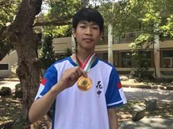 高二入選奧林匹亞國手 菜鳥沈耕宇奪世界金牌