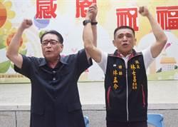 中市議長林士昌宣布交棒 兒子林孟令傳承問政薪火