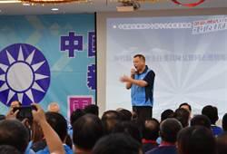 國民黨竹縣黨部主委陳見賢:林為洲對國民黨傷害很大