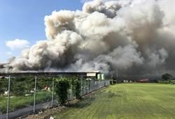 彰化北斗雞舍火警 1.8萬隻蛋雞慘遭火烤熟