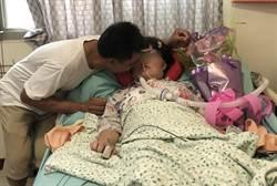 病危很想家 光田醫院助腦幹腫瘤婦圓夢