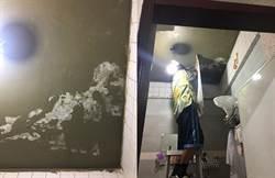 天花板漏水 天兵房東叫她「帶這根上廁所」省錢!