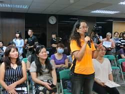 公共托育新制上路首日 台南20保母、5托嬰中心簽約