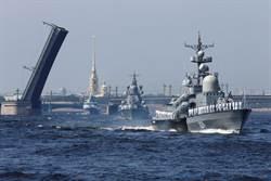潑普丁冷水 俄媒:重建遠洋海軍霸權為時尚早