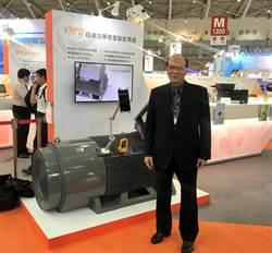 東元今日參加台北國際自動化工業展展出超高功率密度暨智能馬達7月開始接受訂單量產,11月起貢獻營收
