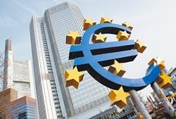 歐元區上季GDP季增 2年新低