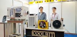 節能省電夯 庫林主動式恆溫油冷卻機 熱銷