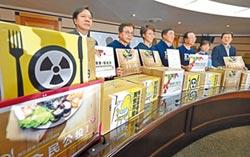 日批核食被政治化 外交部附和