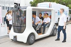 粵港澳超級創新帶 助廣深科技聯結
