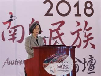中時社論:跨越無色覺醒三座大山之三》以中國認同共構兩岸未來