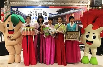 漢神巨蛋「韓國物產展&忠清南道扶餘郡特展」熱鬧登場