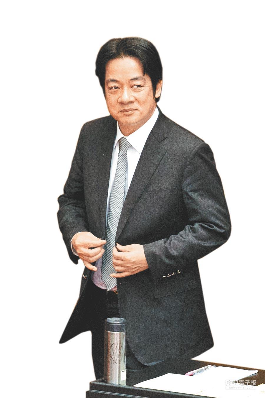 賴清德(本報資料照片)