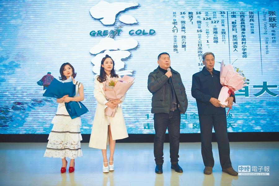 1月5日,慰安婦題材電影《大寒》在山西大學點映。圖為主創團隊。(中新社)