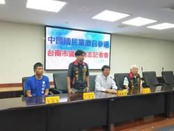 台南》國民黨徵召3人投入下屆台南市議員選舉