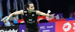 影》戴資穎世錦賽直落二晉8強 31連勝羽球女單史上最長